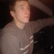 Дмитрий, 26