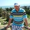 Гера, 50, г.Пицунда
