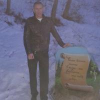 Павел, 38 лет, Водолей, Челябинск