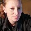 Anastasiya, 39, Zlatoust