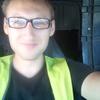 Дмитрий Замай, 23, г.Ростов-на-Дону
