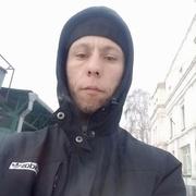 Александр 31 Черногорск