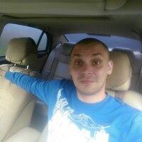 Александр, 31 год, Овен, Архангельск