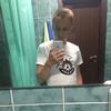 Рома, 21, г.Львов