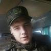 Александр, 20, г.Пенза