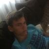 Руслан, 16, г.Бердянск