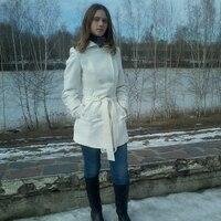 Мария, 23 года, Стрелец, Нижний Новгород
