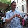 Marcel, 39, г.Кассель