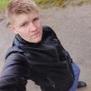 Артём, 18, г.Хабаровск