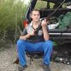 Александар, 26, г.Новокузнецк