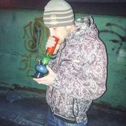 Андрей 31 год (Рак) на сайте знакомств Орджоникидзе