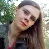 Ніна, 26, г.Городище