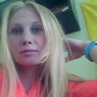 Элания, 35 лет, Козерог, Рыбинск