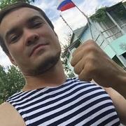 Руслан 43 Климовск