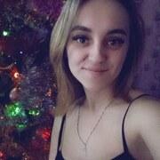Алина 21 Харьков