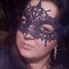 Ирина, 28, Костянтинівка