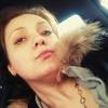 Ксения, 25, Павлоград