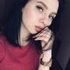 Наташа, 20, г.Самара