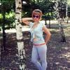 Людмила, 39, г.Макеевка