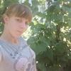 Екатерина, 26, Кривий Ріг
