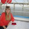 Tanya, 32, г.Днепропетровск