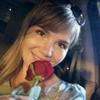 Ирина, 38, г.Санкт-Петербург