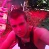 Дрон, 22, г.Томск