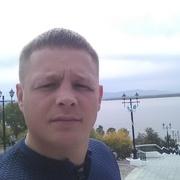 григорий 32 Москва