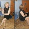 Svetlana, 51, Hlukhiv