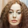 Ольга, 45, г.Новый Уренгой