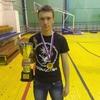 Vanya, 19, Kamensk-Uralsky