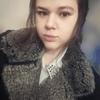 Ксения, 23, г.Жлобин