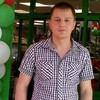 Миша, 29, г.Покров