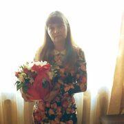 Людмила 54 Орел
