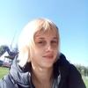 Тетяна, 22, г.Нововолынск