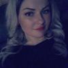 Маргарита, 30, г.Одинцово