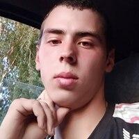 Алексей, 21 год, Рыбы, Нижний Новгород