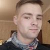 Денис, 21, г.Евпатория
