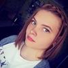 Екатерина, 21, г.Комсомольск-на-Амуре