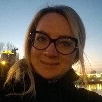 Валентина, 33 года, Водолей, Минск