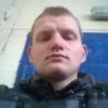 Димка, 21, г.Синельниково