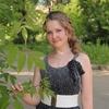 Елена, 28, г.Якшур-Бодья