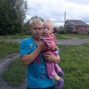 Александр 22 года (Овен) хочет познакомиться в Жердевке