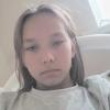Карина, 16, г.Набережные Челны