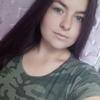 Наталия, 17, г.Кременчуг
