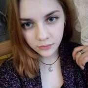 Анна 22 года (Козерог) Вознесенск