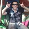 Евгений, 39, г.Нацэрэт