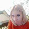 Таня, 30, г.Никополь