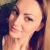 Victoria, 35, Дніпро́