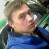 Виталий, 23, г.Томск